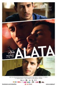 alata-outplayfilms-distribution