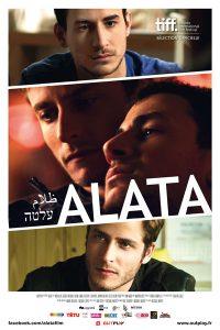 alata-outplayfilms-distribution
